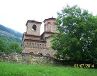 Bulgaria - Medieval Church